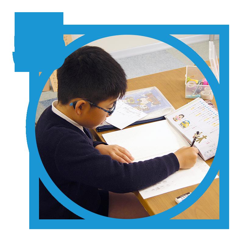 毎日個別指導塾5-days